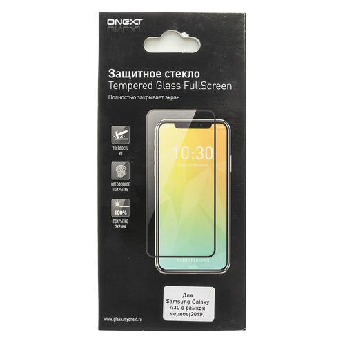 цена на Защитное стекло для экрана ONEXT для Samsung Galaxy A30/A50, 1 шт, черный [42117]