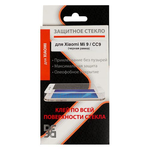 цена на Защитное стекло для экрана DF xiColor-53 для Xiaomi Mi 9/Mi 9 Lite/CC9, 1 шт, черный [df xicolor-53 (black)]