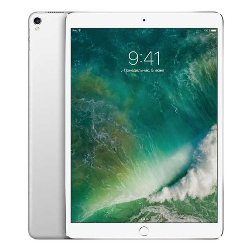 Планшет APPLE iPad Pro 2017 12.9 64Gb Wi-Fi + Cellular MQEE2/A, 4GB, 64GB, 3G, 4G, iOS серебристый цена