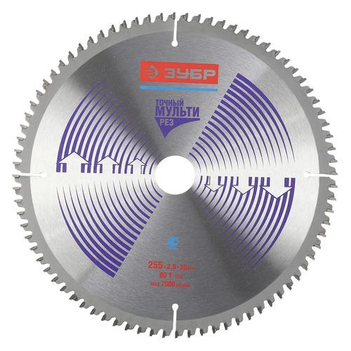 Пильный диск ЗУБР Точный-МУЛЬТИ рез усиленный, по алюминию, 255мм, 2мм, 30мм [36907-255-30-80] диск пильный твердосплавный зубр ф255х30мм 40зуб 36851 255 30 40