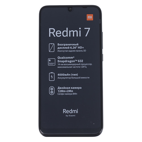 Смартфон XIAOMI Redmi 7 32Gb, черный 22760