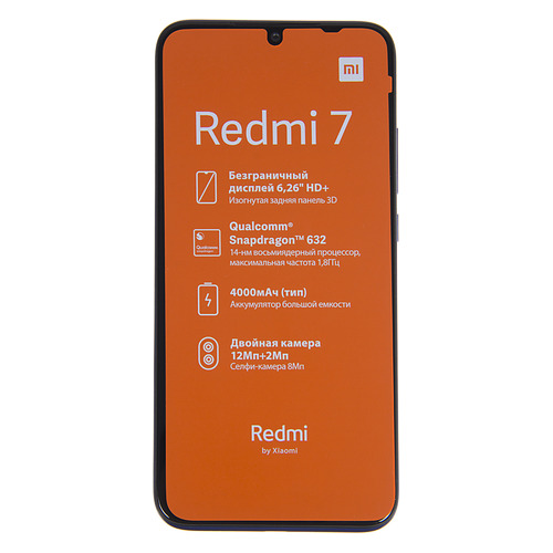 Смартфон XIAOMI Redmi 7 32Gb, синий 22761