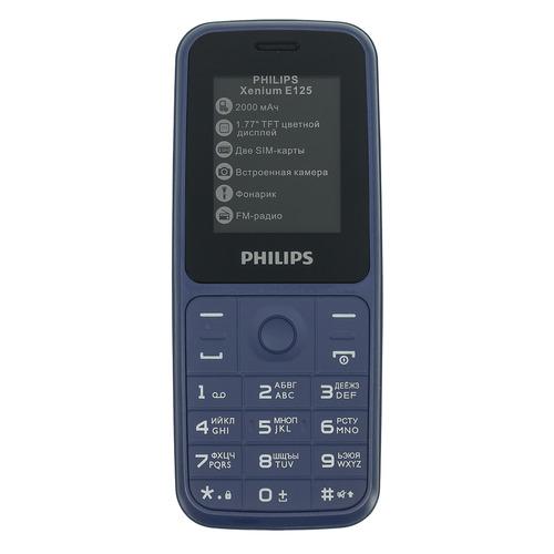 цена на Мобильный телефон PHILIPS Xenium E125, синий