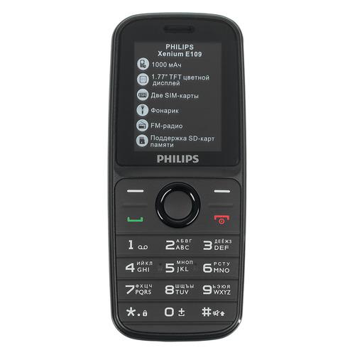 Мобильный телефон PHILIPS Xenium E109, черный katherine o в режиме ожидания