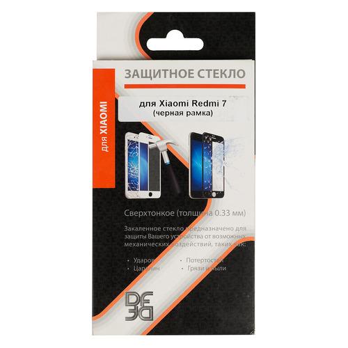 Защитное стекло для экрана DF xiColor-55 для Xiaomi Redmi 7, прозрачная, 1 шт, черный [df xicolor-55 (black)] DF XICOLOR-55 (BLACK)