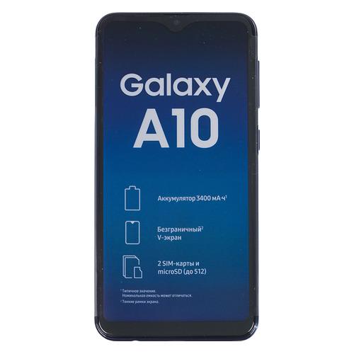 Смартфон SAMSUNG Galaxy A10 32Gb, SM-A105F, синий SM-A105FZBGSER