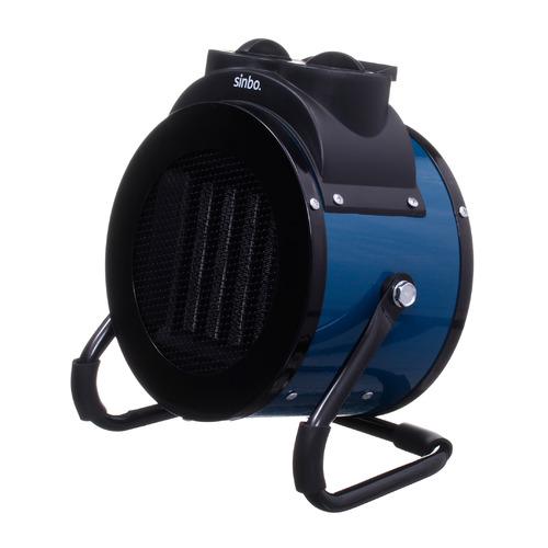 Тепловая пушка электрическая Sinbo SFH 6923 2000Вт синий sinbo sfh 3381