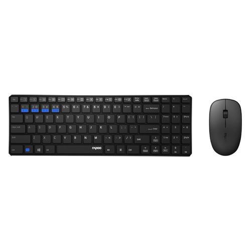 лучшая цена Комплект (клавиатура+мышь) RAPOO 9300M, USB, беспроводной, черный [18467]