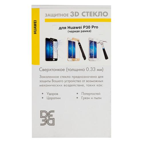 Защитное стекло для экрана DF hwColor-94 для Huawei P30 Pro 3D, 1 шт, черный [df hwcolor-94 (black)] закаленное стекло df для huawei p30 pro 3d full screen black hwcolor 94