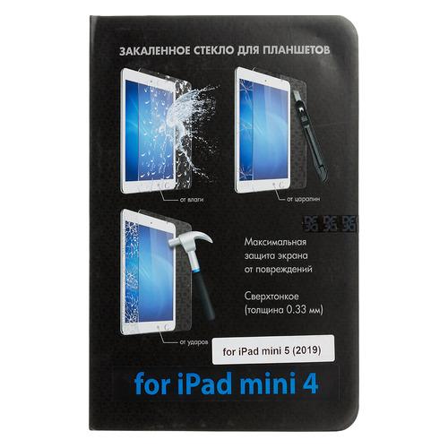 Защитное стекло DF iSteel-10 для Apple iPad mini 4/mini (2019), 1 шт все цены