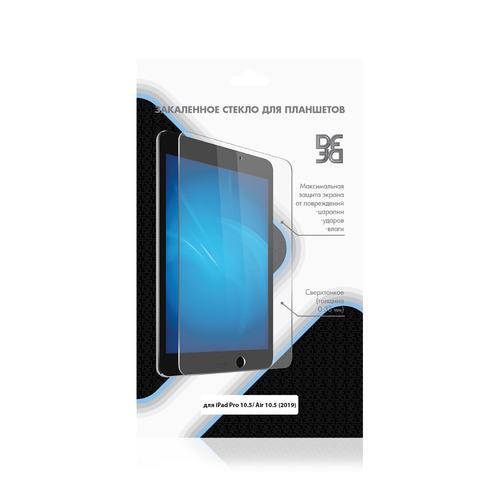 Защитное стекло DF iSteel-21 для Apple iPad Pro 10.5/Air (2019), 1 шт все цены