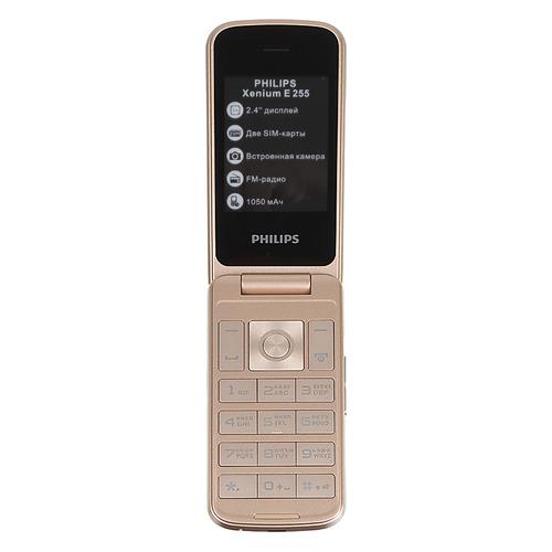 Мобильный телефон PHILIPS Xenium E255, черный мобильный телефон philips e106 черный