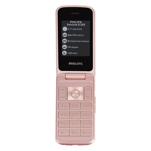 Мобильный телефон PHILIPS Xenium E255, белый