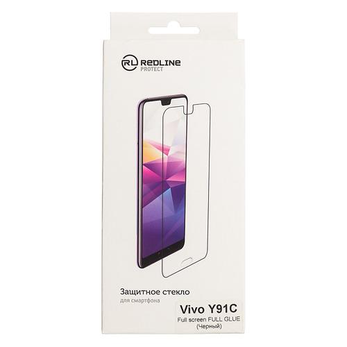 Защитное стекло для экрана REDLINE для Vivo Y91C, 1 шт, черный [ут000018029] аксессуар защитное стекло для senseit r500