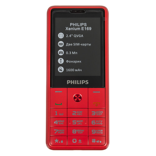 Мобильный телефон PHILIPS Xenium E169, красный мобильный телефон philips e106 черный