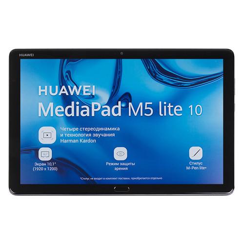 Планшет HUAWEI MediaPad M5 10.0 Lite, 3Гб, 32GB, 3G, 4G, Android 8.0 серый [53010nqd] цена и фото