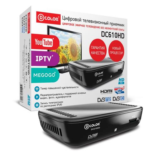 Ресивер DVB-T2 D-COLOR DC610HD, черный ресивер dvb t2 d color dc902hd