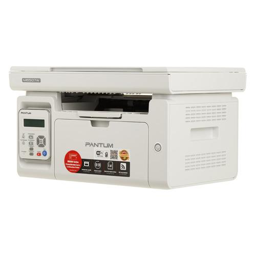 Фото - МФУ лазерный PANTUM M6507W, A4, лазерный, серый мфу лазерный pantum m6700d a4 лазерный серый