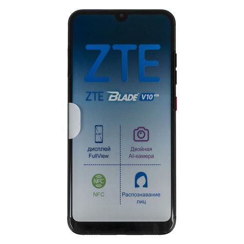 Смартфон ZTE Blade V10 Vita 64Gb, черный