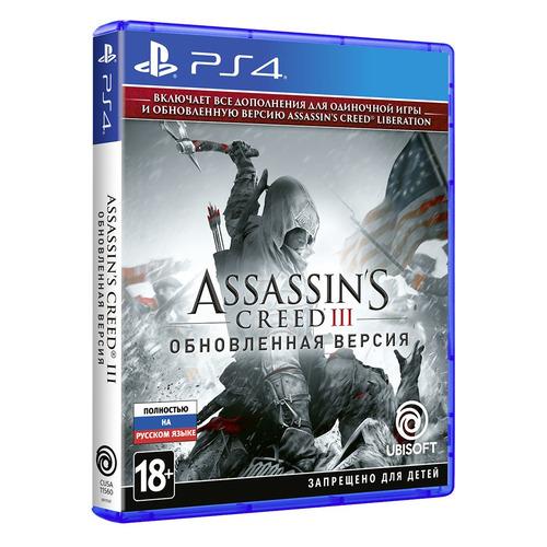 лучшая цена Игра PLAYSTATION Assassin's Creed III. Обновленная версия, русская версия