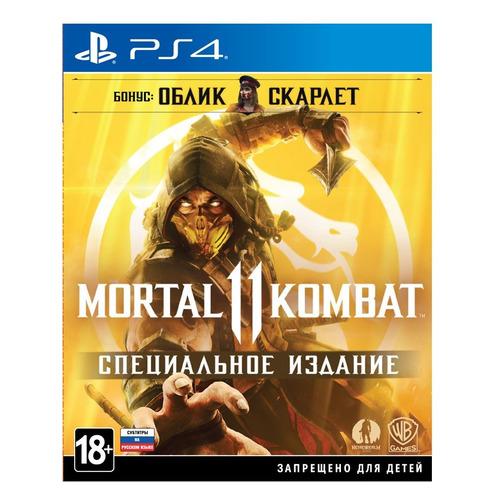 цена на Игра PLAYSTATION Mortal Kombat 11. Специальное Издание, RUS (субтитры)