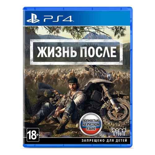 Игра PLAYSTATION Жизнь После, русская версия игра playstation knack 2 русская версия