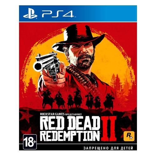цена на Игра PLAYSTATION Red Dead Redemption 2, RUS (субтитры)