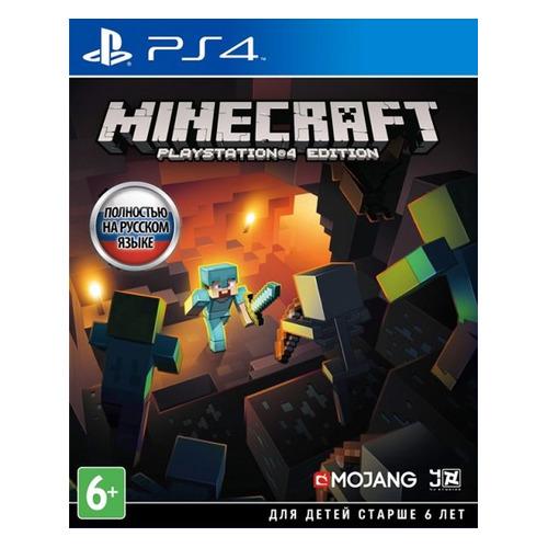 Игра PLAYSTATION Minecraft. Playstation 4 Edition, русская версия стоимость