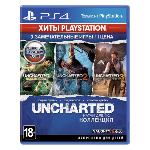 Игра PLAYSTATION Uncharted: Натан Дрейк, русская версия игра playstation knack 2 русская версия
