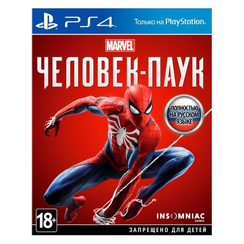 Игра PLAYSTATION Marvel Человек-паук, русская версия lego marvel мстители ps4 русская версия
