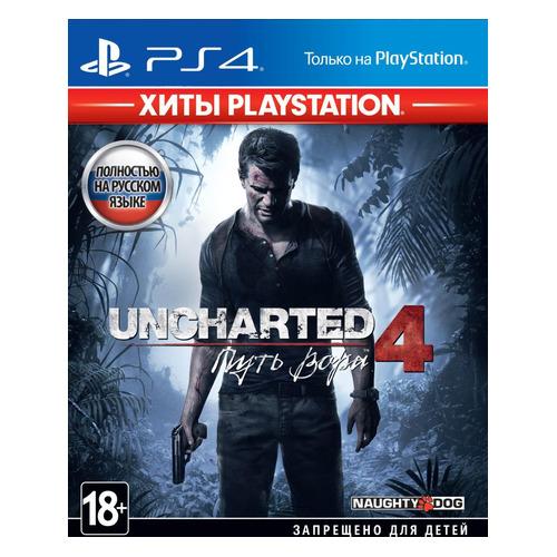 Игра PLAYSTATION Uncharted 4: Путь вора, русская версия, для PlayStation 4/5