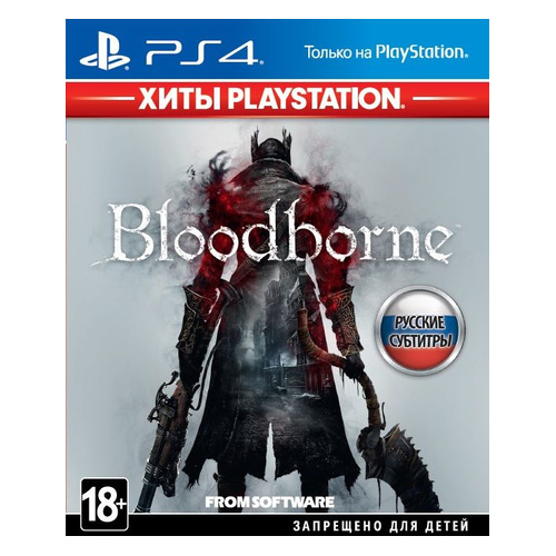 Игра PLAYSTATION Bloodborne, RUS (субтитры) цена
