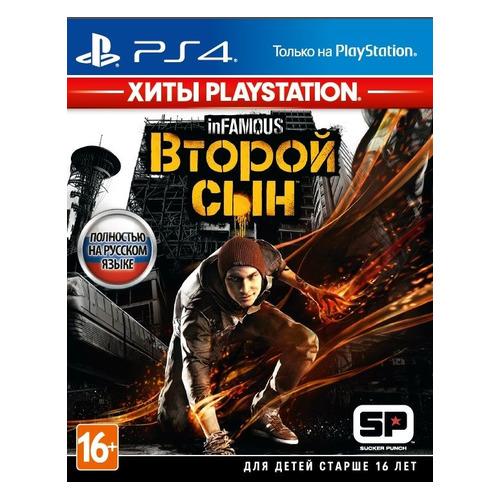 Игра PLAYSTATION inFAMOUS: Второй сын, русская версия все цены