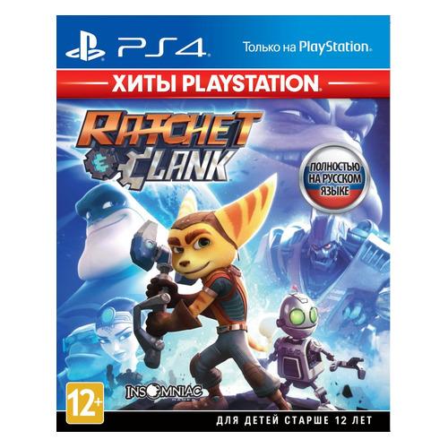 Фото - Игра PLAYSTATION Ratchet & Clank, русская версия игра playstation fifa 21 русская версия