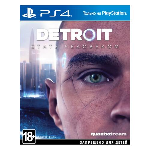 Игра PLAYSTATION Detroit: Стать человеком, русская версия игра playstation knack 2 русская версия
