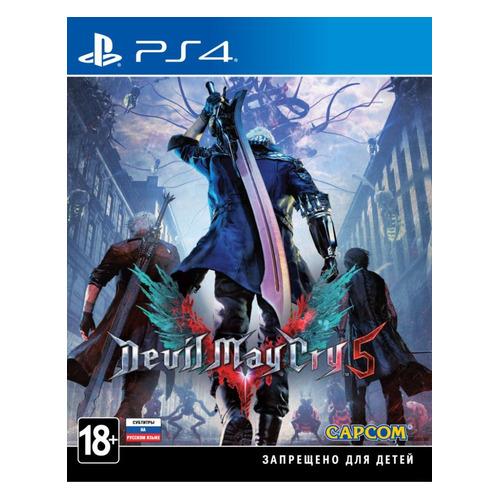 Игра PLAYSTATION Devil May Cry 5, RUS (субтитры) все цены
