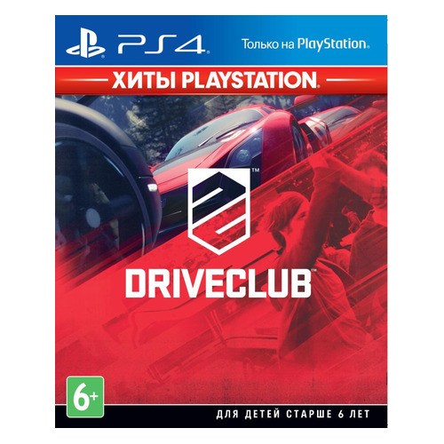 Игра PLAYSTATION Driveclub. Хиты Playstation, русская версия