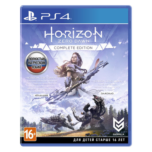 Игра SONY Horizon Zero Dawn Complete Edition для PlayStation 4 Rus игровая консоль sony playstation 4 slim 1tb black cuh 2208b gran turismo sport god of war horizon zero dawn ce psn 3 месяца