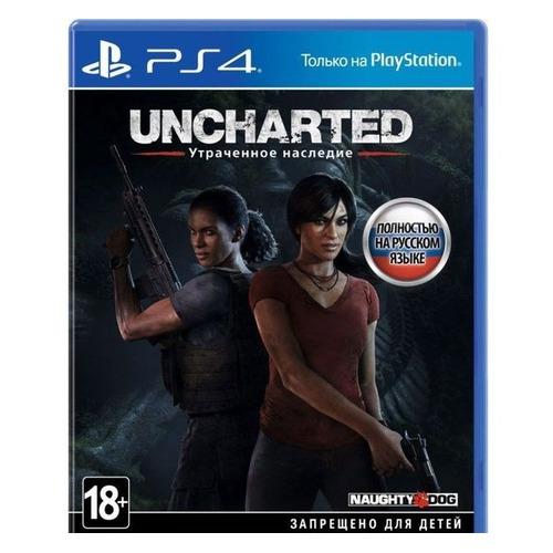 Игра PLAYSTATION Uncharted: Утраченное наследие, русская версия все цены
