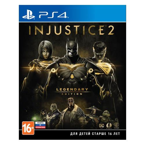 Игра PLAYSTATION Injustice 2. Legendary Edition, RUS (субтитры) игра destiny the taken king legendary edition [ps4 английская версия]