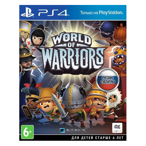 Игра PLAYSTATION World of Warriors, RUS (субтитры) цена