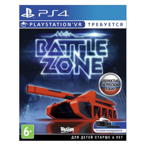 Игра PLAYSTATION Battlezone, русская версия