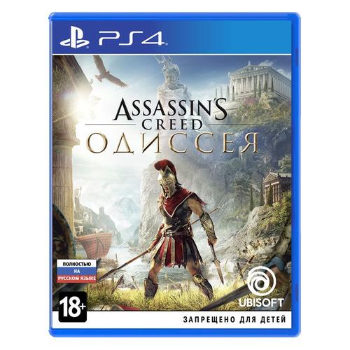 Игра PLAYSTATION Assassin's Creed: Одиссея, русская версия