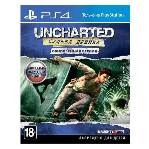 Игра PLAYSTATION Uncharted: Судьба Дрейка, русская версия все цены