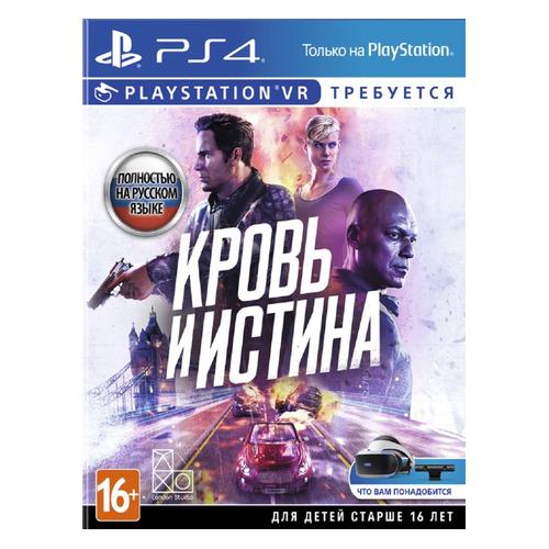Фото - Игра PLAYSTATION Кровь и Истина, русская версия игра playstation fifa 21 русская версия