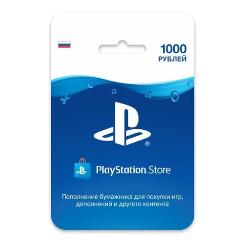Карта оплаты пополнение бумажника PlayStation Playstation Store 1000руб PS PS4