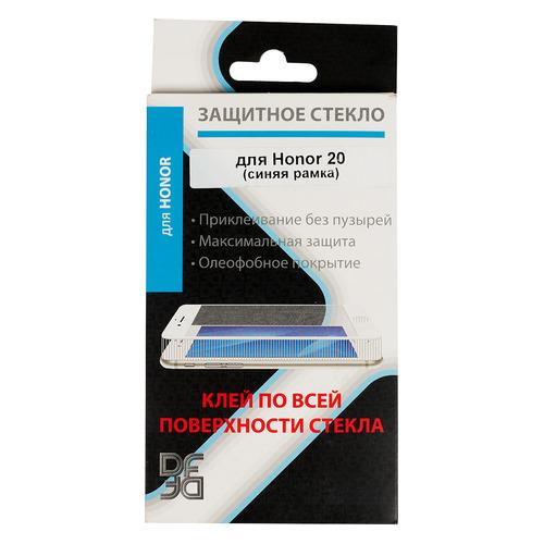 Защитное стекло для экрана DF hwColor-105 для Huawei Honor 20, 1 шт, синий [df hwcolor-105 (blue)]