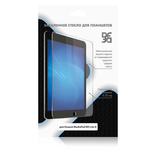 Защитное стекло DF hwSteel-46 для Huawei MediaPad M5 Lite 8, 1 шт защитное стекло zibelino tg для huawei mediapad m5 lite 10 1 ztg hw m5 lit 10 1