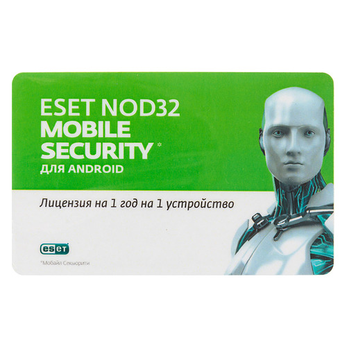 ПО Eset NOD32 Mobile Security 1 год Card (NOD32-ENM2-NS(CLCARD)-1-1) цена 2017