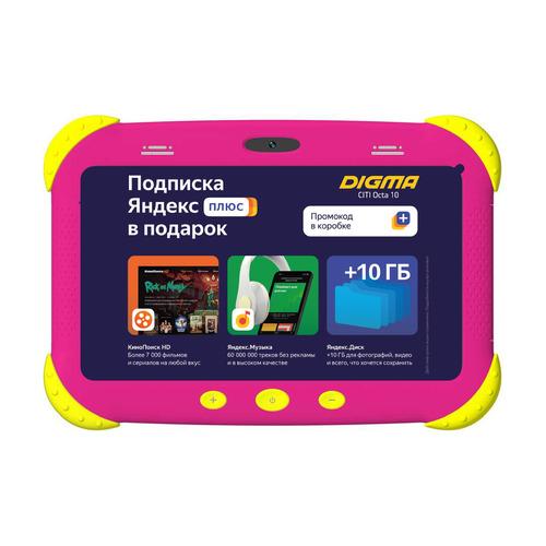 Фото - Детский планшет DIGMA CITI Kids, 2GB, 32GB, 3G, Android 9.0 розовый [cs7216mg] детский планшет digma citi kids 2gb 32gb 3g android 9 0 розовый